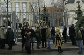 Из московской школы эвакуировали 500 человек