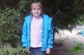 Восьмилетняя Василиса Голицына найдена убитой и расчлененной