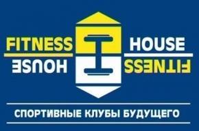 Fitness House запускает новую линейку клубов под брендом Fitness House Basic