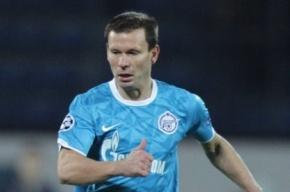 Зырянов покинул сбор «Зенита» и улетел в Петербург из-за травмы