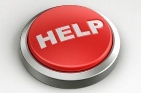 Нужна помощь: Гринпису и тату-фестивалю