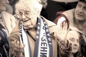 В Петербурге умерла 101-летняя болельщица «Зенита»