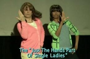 Танец Мишель Обамы стал хитом интернетов