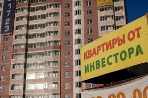 Полтавченко хочет запретить строить небоскребы в Ленобласти