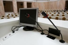 Депутаты ЗакСа «спалились», объявив о принятии закона еще до его обсуждения