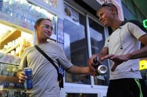 Покупку алкоголя могут запретить до 21 года