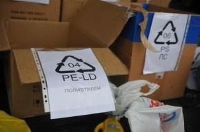 В Петербурге заработало экотакси для вывоза рассортированного мусора