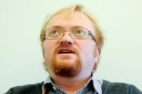 Николай Алексеев заявил, что Милонов позвонил ему с угрозами