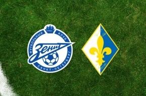 «Зенит» сыграет с клубом третьего дивизиона Италии