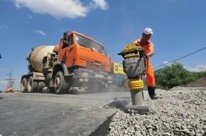 В Колпинском районе при ремонте дорог расхитили полмиллиона