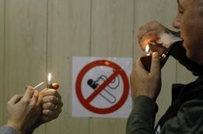 Каждый третий россиянин поддерживает суровые штрафы за курение