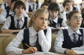 В школах появится новый предмет – финансовая грамотность