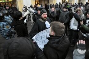 Депутаты в Петербурге окончательно приняли закон о митингах