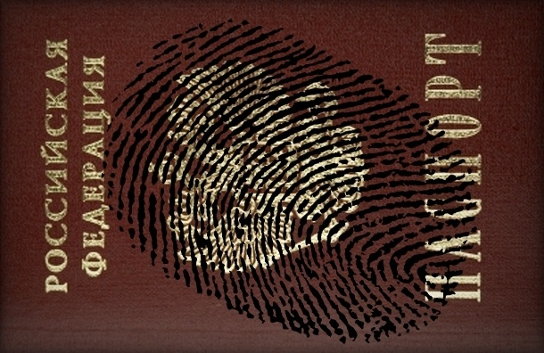 Загранпаспорта с отпечатками пальцев начнут выдавать в июне