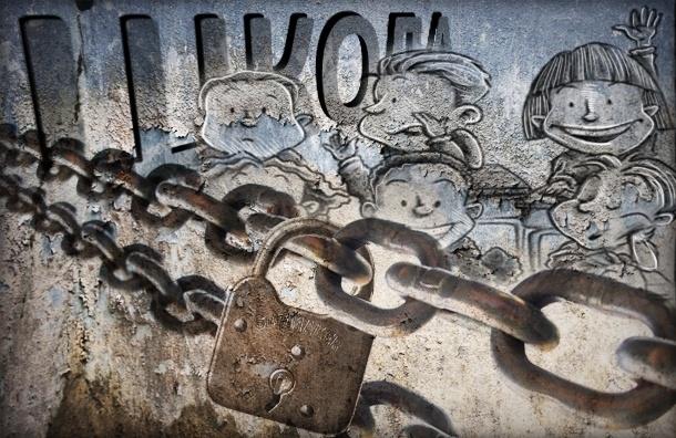 В Петербурге вводят крепостное право для детей - в первый класс по прописке