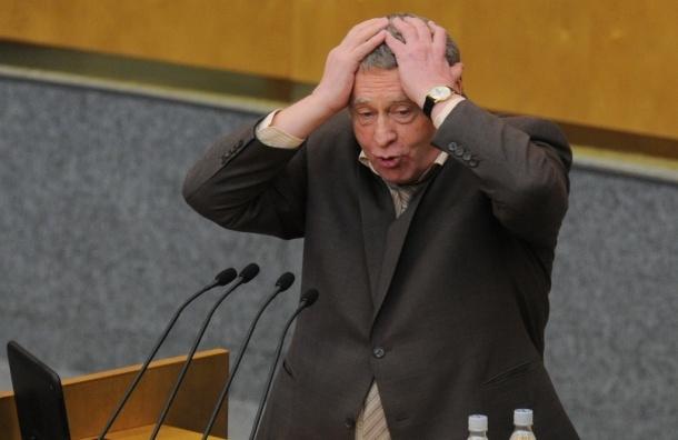 «Ух ты!» вместо «Вау!» - ЛДПР предложила закон о запрете иностранных слов