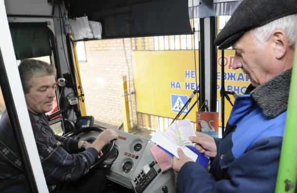 Водителей автобусов обяжут вести себя этично -