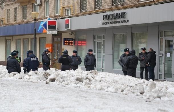 Грабители банка на Кутузовском проспекте забрали у одного из посетителей 18 млн рублей