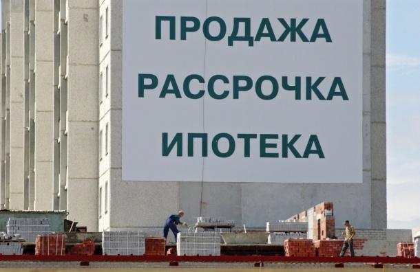 Рост цен на жилье не повлиял на покупательную способность россиян