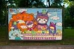 Фоторепортаж: «Петербургские граффити. Наташа Флокси»