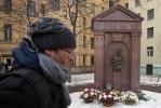 Фоторепортаж: «Памятник Михаилу Маневичу»