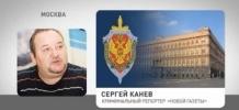 Фоторепортаж: «Скандал с охраной Кадырова»
