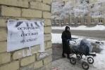Фоторепортаж: «Мамы с колясками»