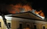 пожар в ГИТИС : Фоторепортаж