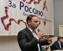 Андрей Пивоваров и Наталья Грязневич: Фоторепортаж