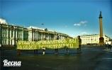 Фоторепортаж: «Дворцовая, акция против регистрации»