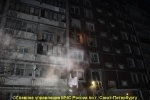 Взрыв на Наставников: Фоторепортаж