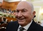 Юрий Лужков: Фоторепортаж
