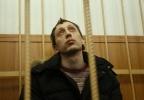 Суд над Дмитриченко : Фоторепортаж