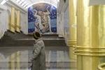 "Атлант на ""Международной"": Фоторепортаж"