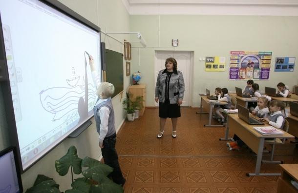 75 лучших учителей Москвы получат денежное поощрение в 200 тыс. рублей