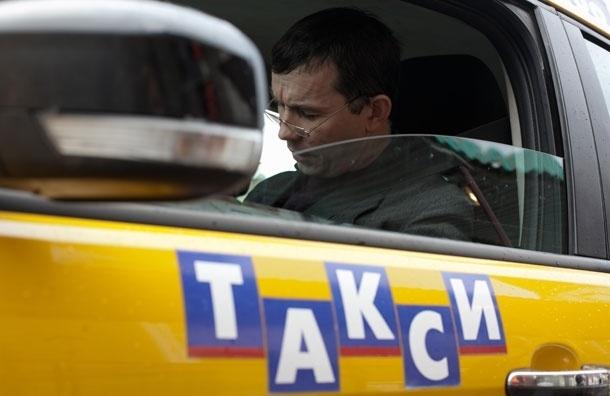 Таксистам придется страховать своих пассажиров