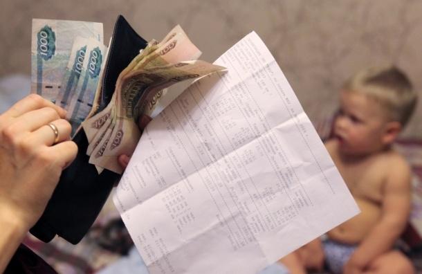 Тарифы ЖКХ вырастут с 1-го июля 2013 года