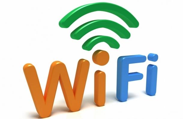 На Красной и Манежной площадях появился Wi-Fi