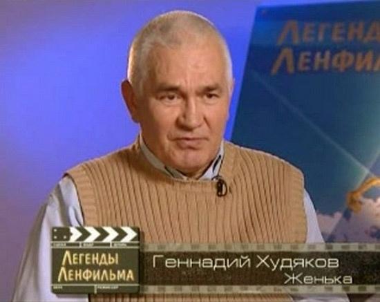 Геннадий Худяков: Фото