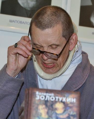 Валерий Золотухин: Фото