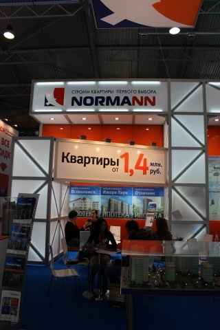 Normann: Фото