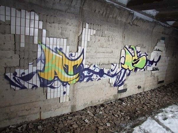 Петербургские граффити. Константин: Фото
