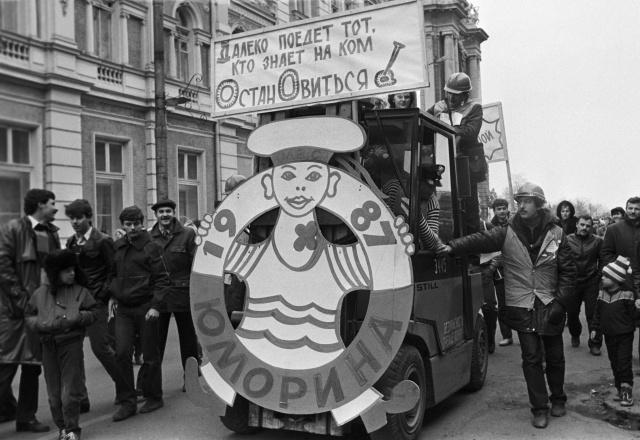 День смеха в Одессе (1990 г и 1988 г) и в Москве (1987 г): Фото