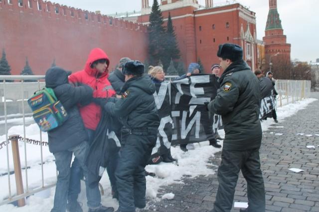 Акция против регистрации, Красная площадь: Фото