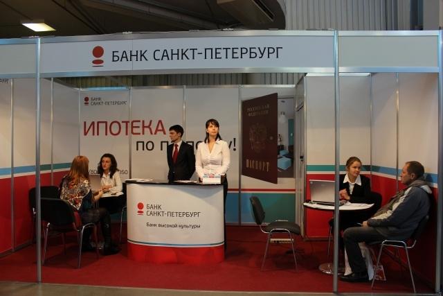 ОАО «Банк «Санкт-Петербург».: Фото