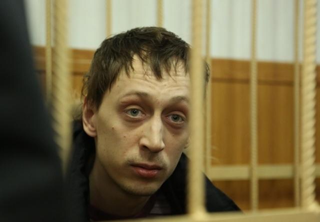 Суд над Дмитриченко : Фото