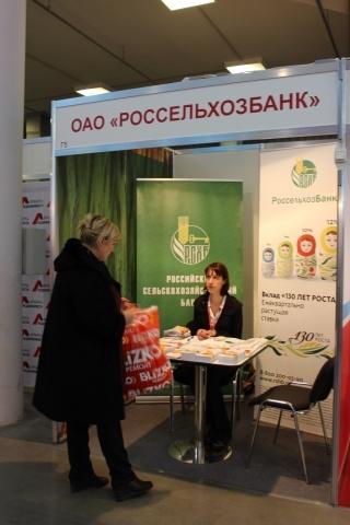ОАО «Российский Сельскохозяйственный банк»: Фото
