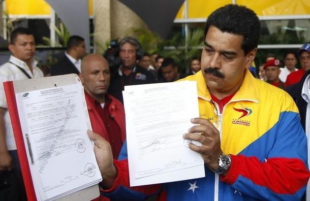 Николас Мадуро станет следующим президентом Венесуэлы - опросы