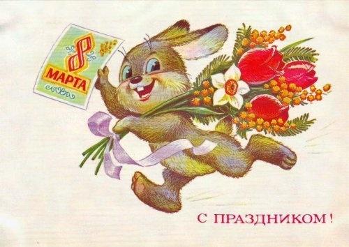 1362318724_sovetskie-otkrytki-8-marta-11