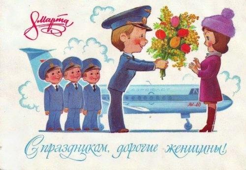 1362318770_sovetskie-otkrytki-8-marta-2